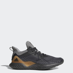Alpha Bounce Beyond